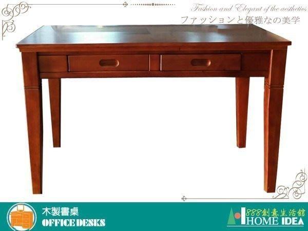 ◇888創意生活館◇270-SJ-334希爾頓4.2尺二抽書桌$999,999元(14書桌類書桌椅辦公桌椅辦公)高雄家具