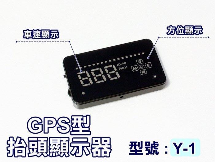 大新竹【阿勇的店】A2 GPS HUD 抬頭顯示器3.5吋彩色高清顯示屏 適用任何車型 車速 方向 超速警報 自動開關機