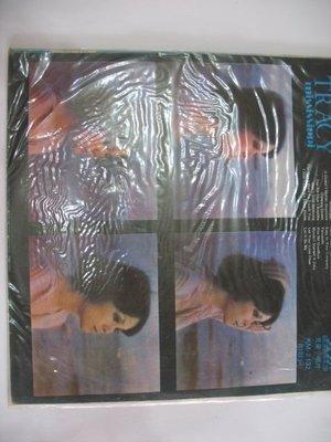 黃鶯鶯TRACY - MISSISSPPI - 1977年光美唱片 黑膠唱片版 -  601元起標      黑膠100