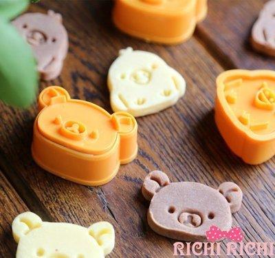 ❤Rilakkuma 拉拉熊 懶懶熊 壓模❤  飯糰壽司模  餅乾吐司壓模 DIY便當工具 (3入/組)