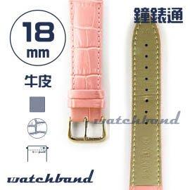 【鐘錶通】C1.33AA《霧面系列》鱷魚格紋-18mm 霧面櫻花粉(手拉錶耳)┝手錶錶帶/皮帶/牛皮錶帶┥