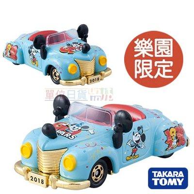 『 單位日貨 』  2018 日本正版 多美 TOMICA 東京迪士尼 樂園 米奇 90週年限定 合金 敞篷 跑車 小車