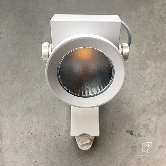 【曙muse】工業風白色圓形攝影燈 軌道燈 樓梯燈 補光燈 Loft 工業風 咖啡廳 民宿 餐廳