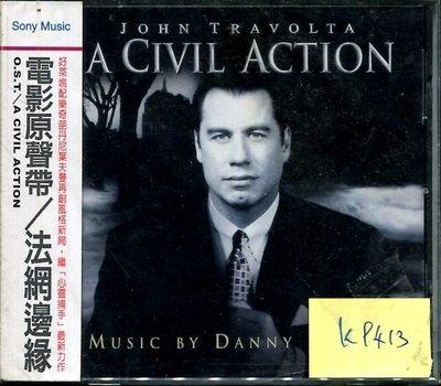 *真音樂* DANNY ELFMANA CIVIL ACTION 全新 K9413(下標賣3)