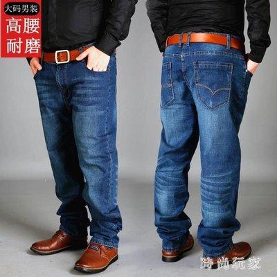 大尺碼牛仔褲 中高腰直筒肥佬牛仔褲男士彈力寬鬆大號長褲zzy9031