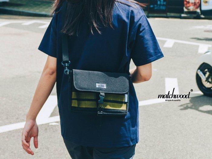【Matchwood直營】Matchwood Sacoche 斜背小物袋 黑軍綠款 側背肩背手拿小包 開學限時優惠