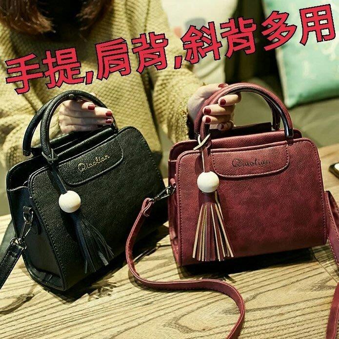 🎉新款🎉韓妞單品-簡約時尚手提包/單肩包/斜背小包包/流蘇包【四色】❤輕巧+大容量❤