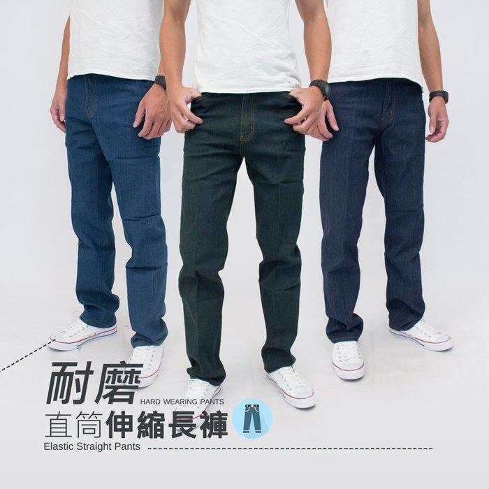 KASO!現貨! 直筒耐磨彈力牛仔褲 大口袋多口袋工作褲側袋長褲直筒休閒褲男褲單寧褲