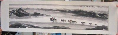 『府城畫廊-手繪國畫』靠山圖-有山沒水-46x160-(可加框)-歡迎查看關於我來聯繫-AG19