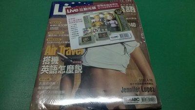 大熊舊書坊-Live互動英語 美語雜誌 NO.23 有光碟  中級/中高級  -101*