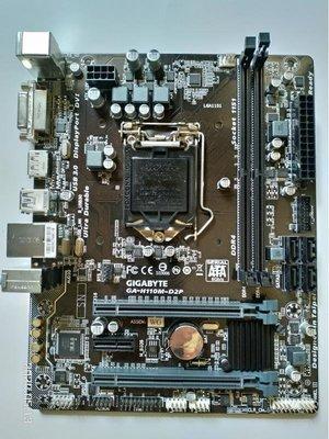 技嘉1151主機板  GA-H110M-D2P 原廠庫存新品[ 附檔板]