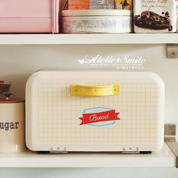 [ Atelier Smile ] 鄉村雜貨   鍍鋅鐵皮加厚 法式麵包箱 收納箱 BAKERY # 掀蓋款 (現+預)