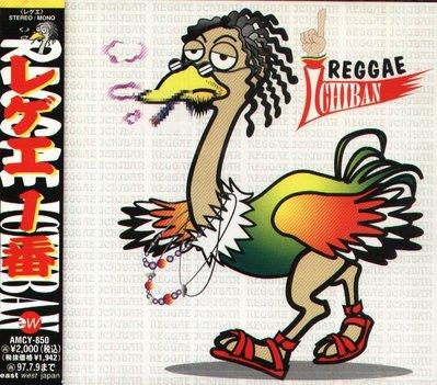 K - herticle vibes reggae ichiban - 日版 - NEW