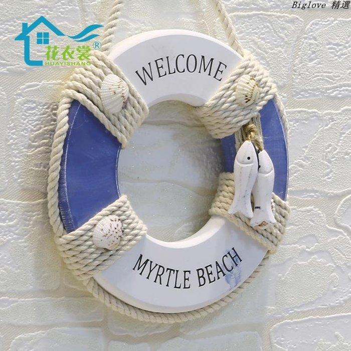 木質游泳圈掛件壁飾地中海裝飾海洋風格創意救生圈壁掛兒童房裝飾