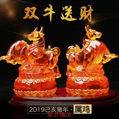 原音~屬雞2019年雙牛送財琉璃擺件生肖雞豬年擺設飾品擺放生肖雞吉祥物