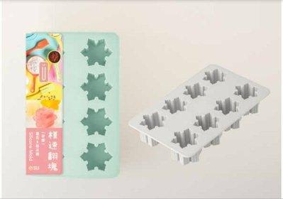 【七號雜貨鋪】矽膠製冰盒(雪花❄)8格