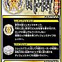 【B-153】日版 TAKARA TOMY 戰鬥陀螺 GT究極改造組合 爆烈世代 黑五 聖誕 交換禮物【水貨碼頭】