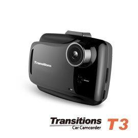 【皓翔行車監控館】全視線 T3 聯詠96655 SONY感光元件 WDR 行車記錄器(送32G卡)