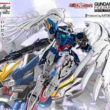 全新日版 連啡盒 GFFMC GUNDAM FIX FIGURATION METAL COMPOSITE Wing Gundam Zero EW 高達