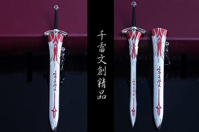 命運之夜 塞巴fate 武器模型 莫德雷德重劍22cm(長劍配大劍架.此款贈送市價100元的大刀劍架)