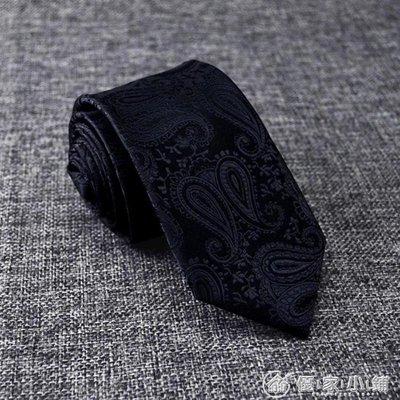 領帶男正韓7cm黑色英倫休閒正裝結婚易拉得懶人拉錬領帶潮窄版