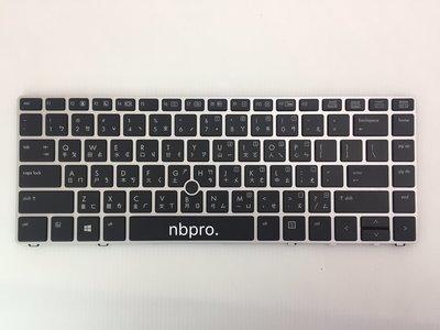 NBPRO 筆電維修, HP惠普 9470M 鍵盤,全新只要$1200,安裝工資另計