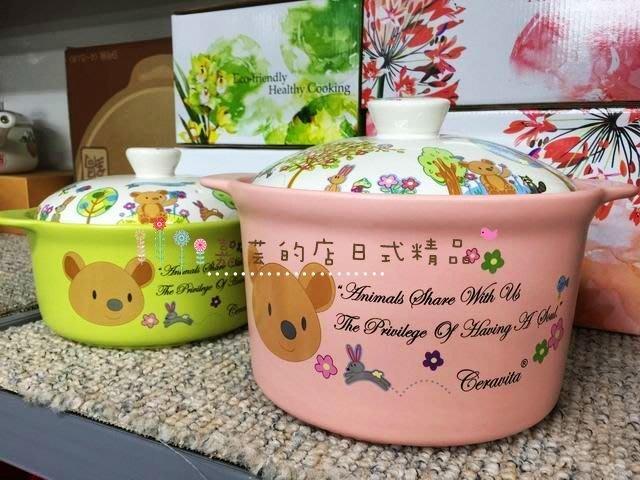 嘉芸的店 日本砂鍋 小熊圖案 日本陶鍋 精緻日本砂鍋 新年禮物 精緻砂鍋 小熊圖案日本 可超取 可刷卡(20CM綠色)