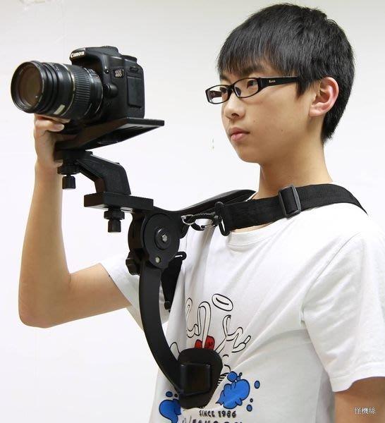 怪機絲 YP-6-003 5D2 5D3 7D D800 單眼專業攝影攝影 肩架 套件 相機DV穩定支架輕便肩托架減震器
