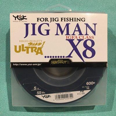 ❖天磯釣具❖600米 5號/6號/8號 日本製YGK JIG MAN ULTRA X8 8股PE色線 (另有供應其他號數