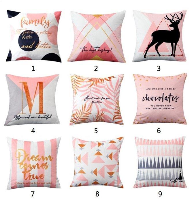 C - R - A - Z - Y - T - O - W 北歐粉色簡約雙面抱枕沙發辦公室靠枕床頭靠背汽車靠墊套腰枕墊