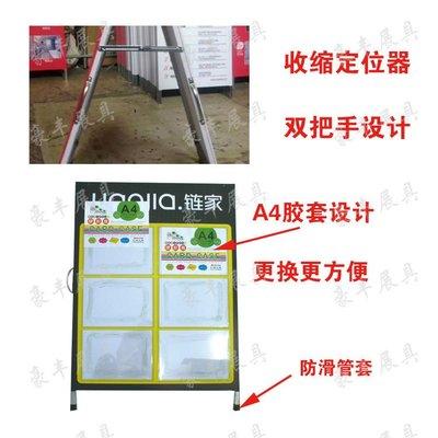 戶外 房源展板 人字板 海報架 房產專用駐守板房產中介廣告牌