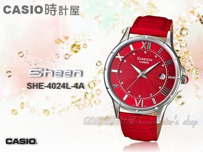 CASIO 時計屋_卡西歐SHEEN_SHE-4024L_羅馬字錶面_紅色_簡潔設計_寶石水晶