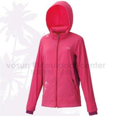 大里RV城市【維特 FIT】女款 夏天 吸排抗UV連帽防曬外套.透氣排汗薄夾克.輕量涼爽透氣永久抗UV ES2305