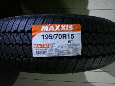 {向日葵輪胎館}MAXXIS  瑪吉斯  MA702 195-70-15  瑪吉斯 MAXXIS 商用車胎系列現貨特價中