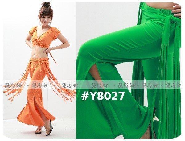 @~薩瓦拉 :多色(灰/綠/紫缺 )_Y8027_部落風長條流蘇喇叭褲。新增豹紋色