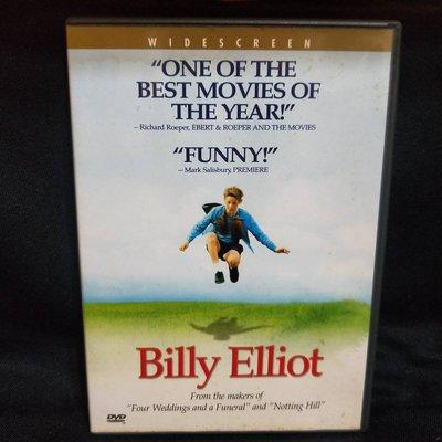 舞動人生環球版 Billy Elliot 正版三區 DVD