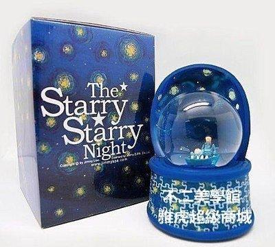 【格倫雅】^幾米正版幾米星空物語夜燈旋轉發光水晶球音樂盒八音盒情侶禮物表35252[D