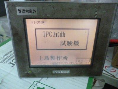 普羅菲司 Proface 人機介面 GP2301-LG41-24V