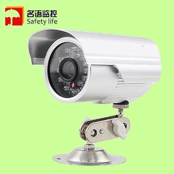 5Cgo【權宇】名語K808超簡單免線室外監控攝影機一體機 TF插卡8G USB直接電腦存檔 家用防盜微型錄放影機 含稅