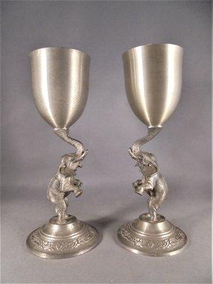 大象高腳杯組 (2件.錫製品)