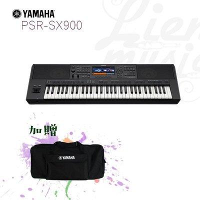 『立恩樂器』免運分期 / 南區經銷 YAMAHA PSR-SX900 / 61鍵 數位 電子琴 伴奏琴 SX900