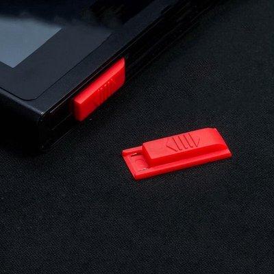 Switch短路器/短接器/工程模式/維修模式/自製系統/破解神器/大氣層 任天堂 Nintendo 桃園《蝦米小鋪》