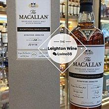 Macallan Exceptional Single Cask 2018/ESB-3892/09