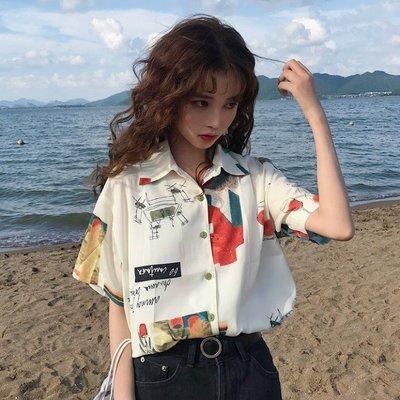 (全場免運)趣味港風少女學生襯衫女春2020新品小清新短袖襯衣寬鬆單排扣上衣 【不二先生】