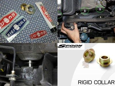 日本 SPOON  底盤 強化 襯套 墊片 副車架 Toyota Previa ACR50W 06-14