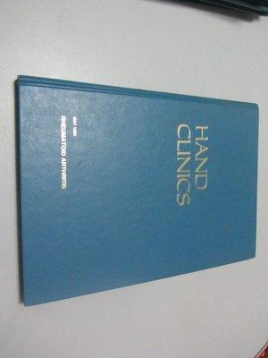 欣欣小棧    骨科原文雜誌*Hand Clinics 1989 may(A2-3櫃)