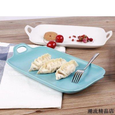廚房用品 居家用品 居家雜貨 日式啞光釉雙耳長方形盤淺口拉面盤牛排盤水果盤陶瓷餐具