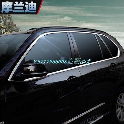 寶馬BwM新3系/1系/2系/新X1/X3/X4/新X5/X6車窗車頂外飾改裝 車窗飾條亮條t