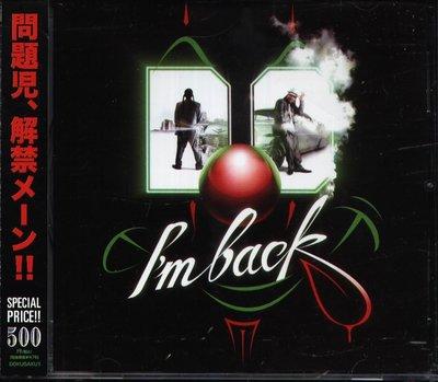 八八 - D.O - I'm Back - 日版 CD