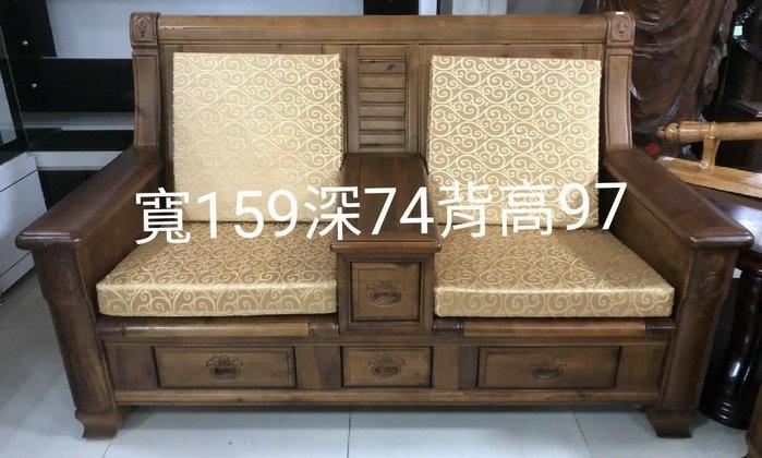 新竹二手 家具 買賣 總店來來-2人 雙人 實木椅 沙發~新竹搬家公司|竹北-新豐-竹南-頭份-2手-家電 實木桌椅-茶几-衣櫥-斗櫃-床架-床墊-冰箱-洗衣機